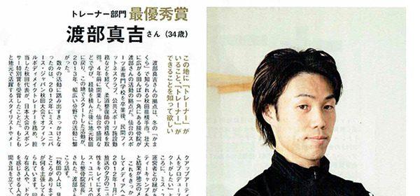 NEXT(ネクスト)No.85 2014年4月号