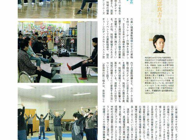 NEXT(ネクスト)No.104 2015年11月号