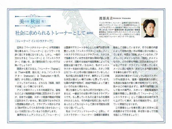 NEXT(ネクスト)No.98 2015年5月号